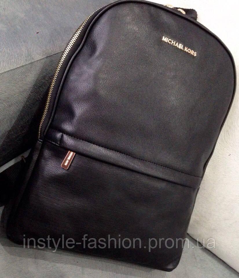 6074a9a03744 Рюкзак женский брендовый сумка Michael Kors Майкл Корс черный - Сумки  брендовые, кошельки, очки
