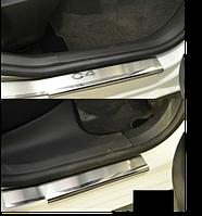 Накладки на пороги Citroen C4 II 2011- 4шт. premium
