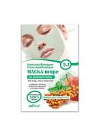 Маска-пюре на зелёной глине для лица, шеи и декольте Маски минеральные