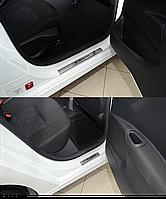 Накладки на пороги Citroen C-Elysee 2012- 4шт. premium