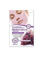 Маска-смусси на розовой глине для лица, шеи и декольте Маски минеральные