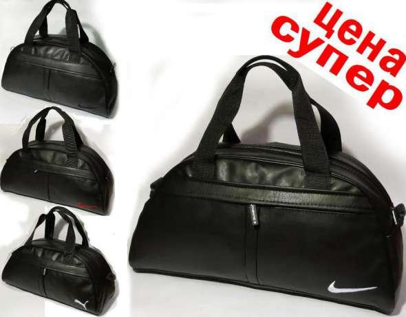 6bd8cbf2 Тип: спортивная сумка. Пол: мужской, женский. Цвет: черный. Материал:  исскуственная кожа. Длина - 46 см. Ширина - 18 см. Высота - 23 см.