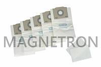 Набор мешков бумажных (5 шт) + фильтр (2 шт) для пылесосов Delonghi 5591107700