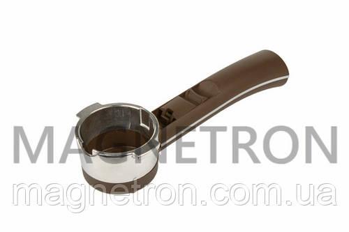 Держатель фильтра для кофеварок DeLonghi 7313285419