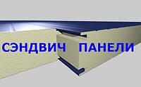 Сендвич панели со склада в Симферополе. Доставка по Крыму.