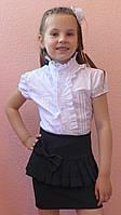 """Школьная юбка, юбка для девочек """"Баска"""" черный, р-ры 28-38"""