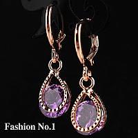 Серьги фиолетовый камень цирконий