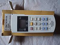 Пульт ДУ CWA75C2610X для бытового кондиционера Panasonic