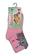 Детские носки с рисунком 3D для девочки
