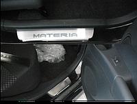 Накладки на пороги Daihatsu Materia 2008- 4шт. premium