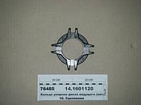 Кольцо упорное диска ведущего (пятак) (пр-во КАМАЗ)