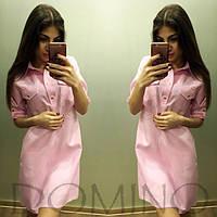 Летнее платье рубашечного типа (арт. 309711276)