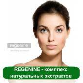 REGENINE - комплекс натуральных экстрактов, 1 литр