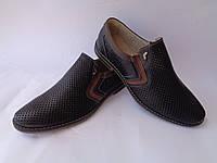 Мужские кожаные летные туфли синего цвета
