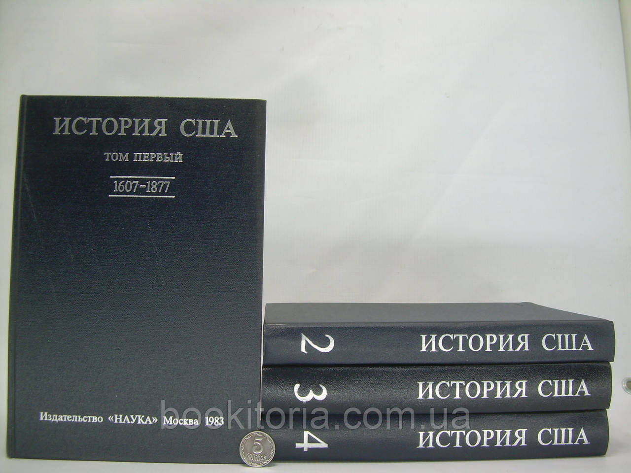 История США. В четырех томах (б/у).