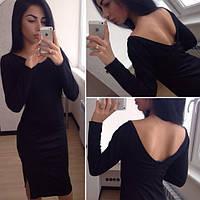 Необычное модное женское платье с вырезом сзади