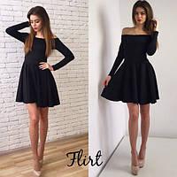 Модное женское платье с юбкой-клеш новинка 2016