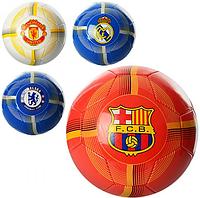 Мяч футбольный EV 3211, 4 вида (клубы)