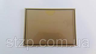 Табличка с карманом А-5 фон золото - 3304