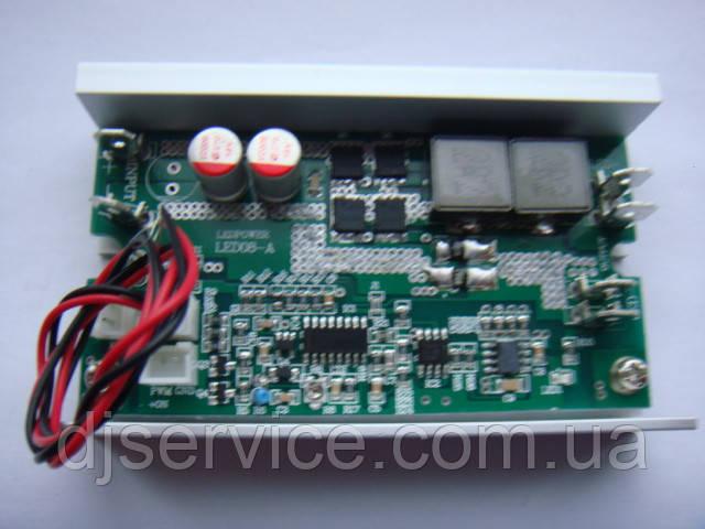 Драйвер  LED диода (БП)  Luminus 80w-120w