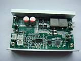 Драйвер  LED диода (БП)  Luminus 80w-120w, фото 2