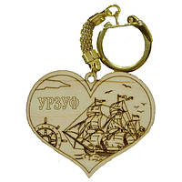"""""""Корабель і штурвал"""" брелок у серце .Урзуф"""