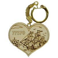 """""""Корабль и штурвал"""" брелок в сердце .Урзуф"""