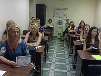 Курсы финансистов, курсы финансового директора Киев