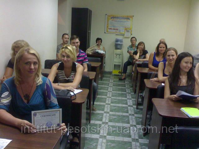 Курсы секретаря, секретаря-референта киев