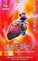 Турмалиновая карточка при защите сердца Восток