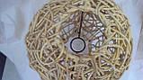 Светильник плетеный из ротанга Шар размер 25*28, фото 3
