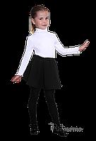 Школьная юбка черная клеш