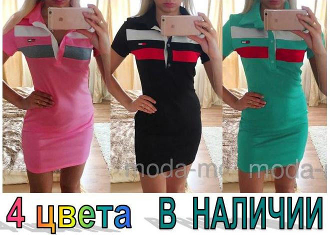 Платье летнее Tommy Hilfiger - ИМ Ирина- магазин женской и мужской  одежды ffb908ff138c4
