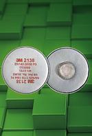 Маска пылезащитная 3M-FI-2000-P3-38