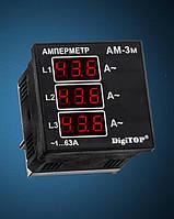 Амперметр Ам-3м (внешний ТТ) щитовой трёхфазный DigiTOP