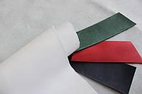 Кожа натуральная для производства обуви из шкур КРС белая арт. СК 1144
