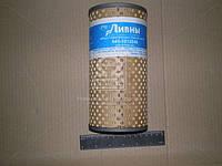 Элемент фильтрующий масляный БЕЛАЗ, МАЗ, КРАЗ (г.Ливны). 645-1012040