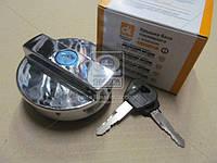 Крышка бака топливного ВАЗ старого образца хром. с ключом . 2101-1103010-01