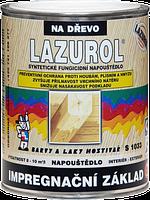 Синтетическая фунгицидная пропитка LAZUROL - IMPREGNAČNÍ ZÁKLAD S1033