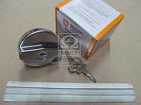 Крышка бака топливного ВАЗ нового образца хром. с ключом . 2110-1103010-01
