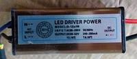 Светодиодный драйвер 220V