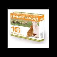 Дивопрайд Супозиторії ректальні (№10 по 2,1г)