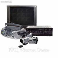 Ремонт бытовой и аудио-видео техники в Николаеве