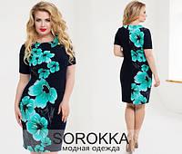 """Женское платье до 60 размера """"Орхидея""""2"""