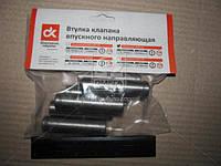 Втулка клапана МАЗ впускного направляющая (ЯМЗ 236) . 236-1007032-Б