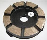 Фреза шлифовальная универсальная (бетон, мозаичный пол), чистовая шлифовка, для СО-199