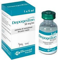 Депогестон [DEPOGESTON]   5мл.