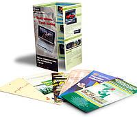 Печать буклетов Днепропетровск, фото 1