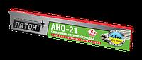 Электроды для сварки 3 мм, 2,5 кг АНО-21 Патон
