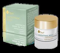 Ночной крем - Stop Time-Night Facial Cream, 50 мл